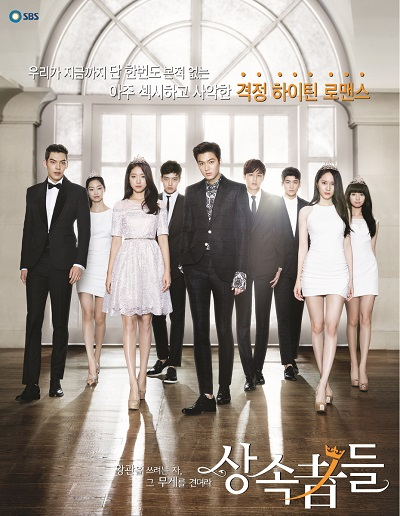 HKFree The Heirs (Cantonese) - 繼承者們