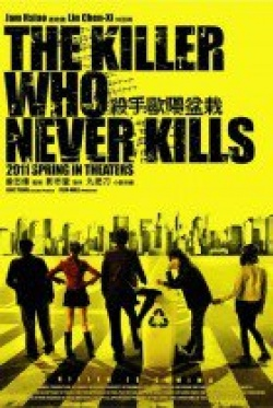 FastDrama The Killer Who Never Kills