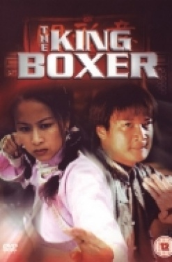 the king boxer 2000 english subtitles watch online and. Black Bedroom Furniture Sets. Home Design Ideas
