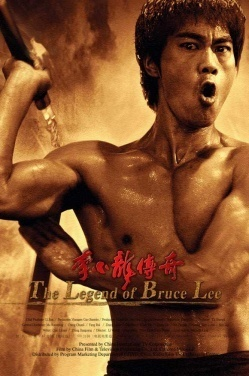 FastDrama The Legend Of Bruce Lee