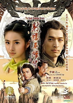 HKFree The Legend of the Condor Heroes (2008) - 射鵰英雄傳