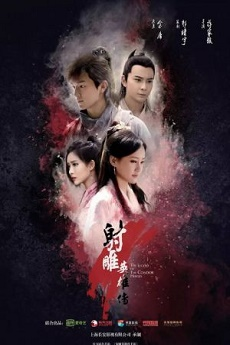FastDrama The Legend of the Condor Heroes - 射雕英雄傳