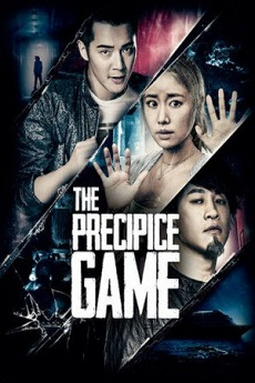 FastDrama The Precipice Game - 魔轮