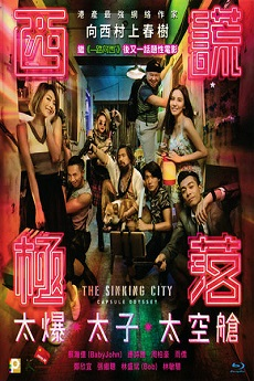 HKFree The Sinking City Capsule Odyssey (Cantonese) - 西谎极落:太爆太子太空舱