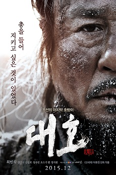 HDFree The Tiger : An Old Hunter's Tale - 대호