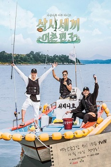 FastDrama Three Meals a Day: Fishing Village returns for Season 4
