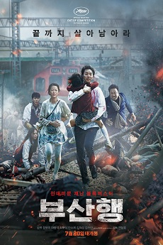 HDFree Train To Busan - 부산행