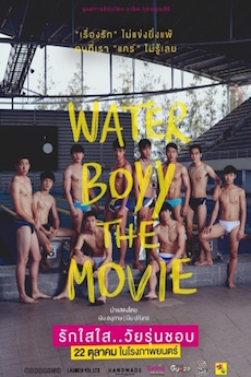 FastDrama Water Boyy The Movie