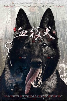 The Bloodhound (2017) HDRip Engsub